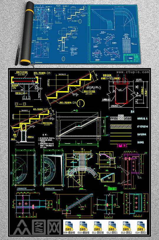 2019螺旋楼梯CAD素材-众图网