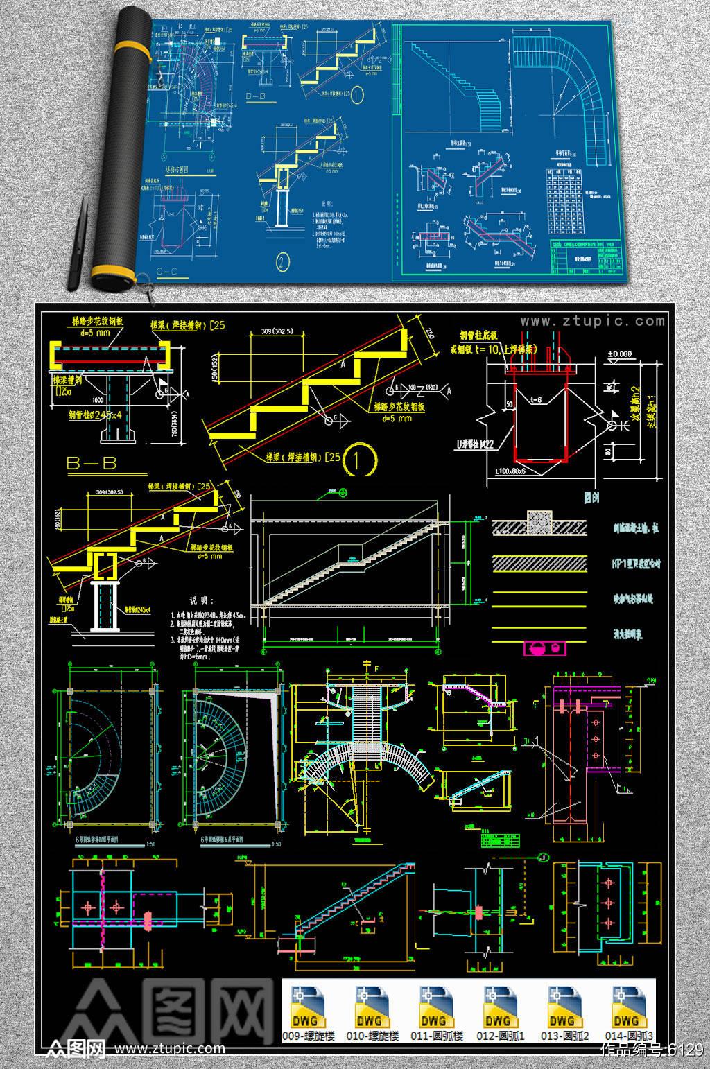 2019螺旋楼梯CAD素材素材