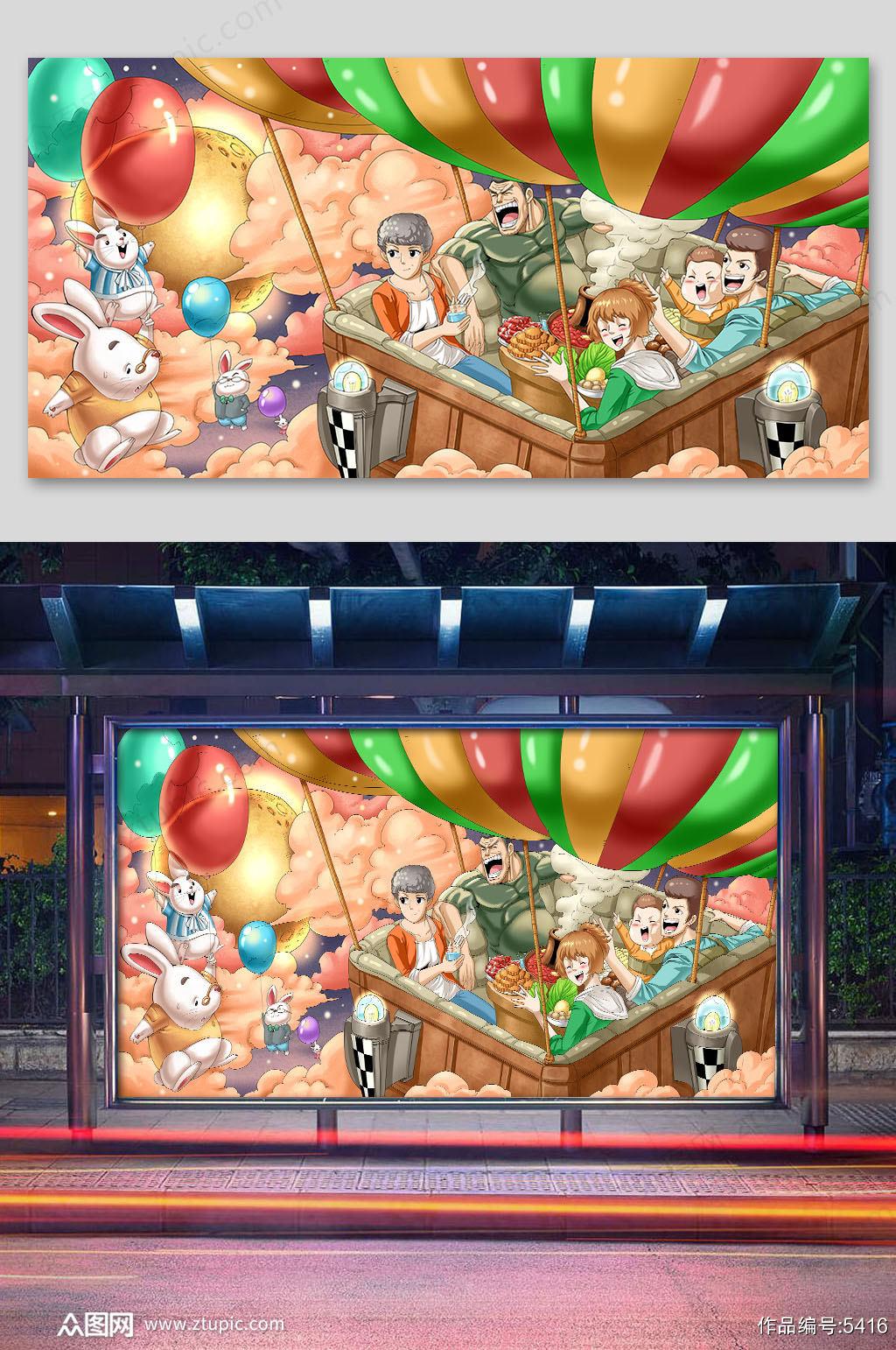 中秋节插画卡通海报素材