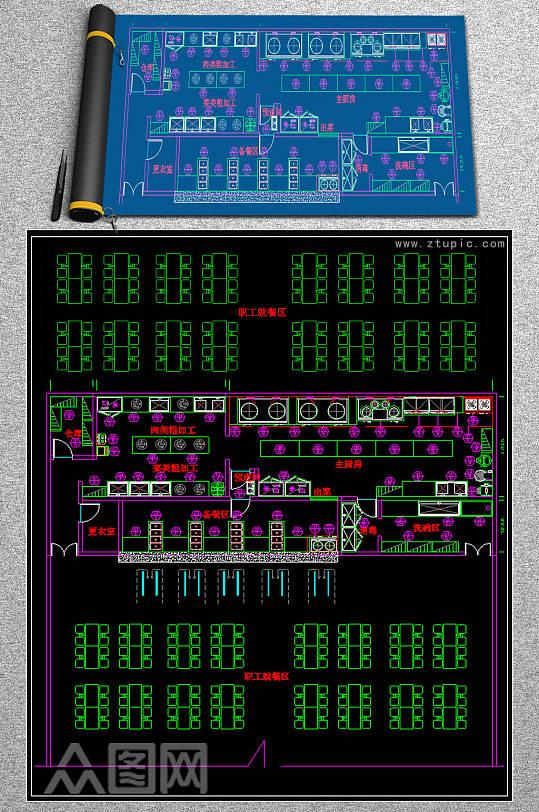 原创300名员工公司餐厅厨房CAD细节施工CAD图纸-众图网