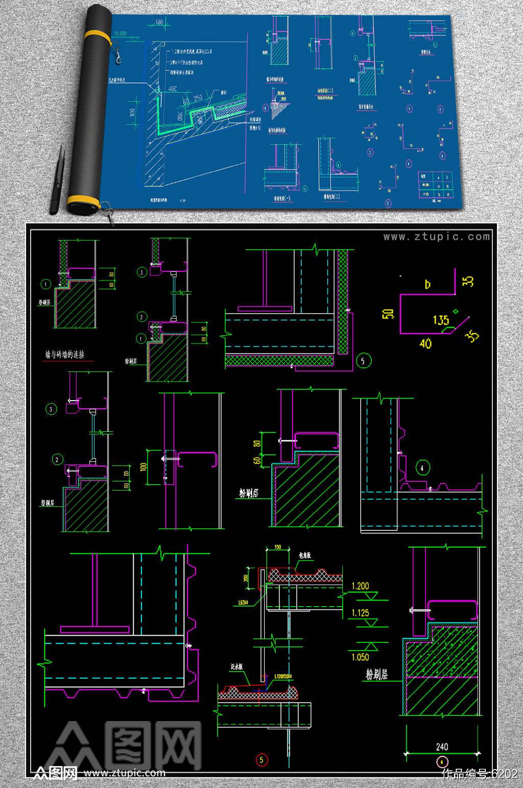2019墙面节点CAD图块素材