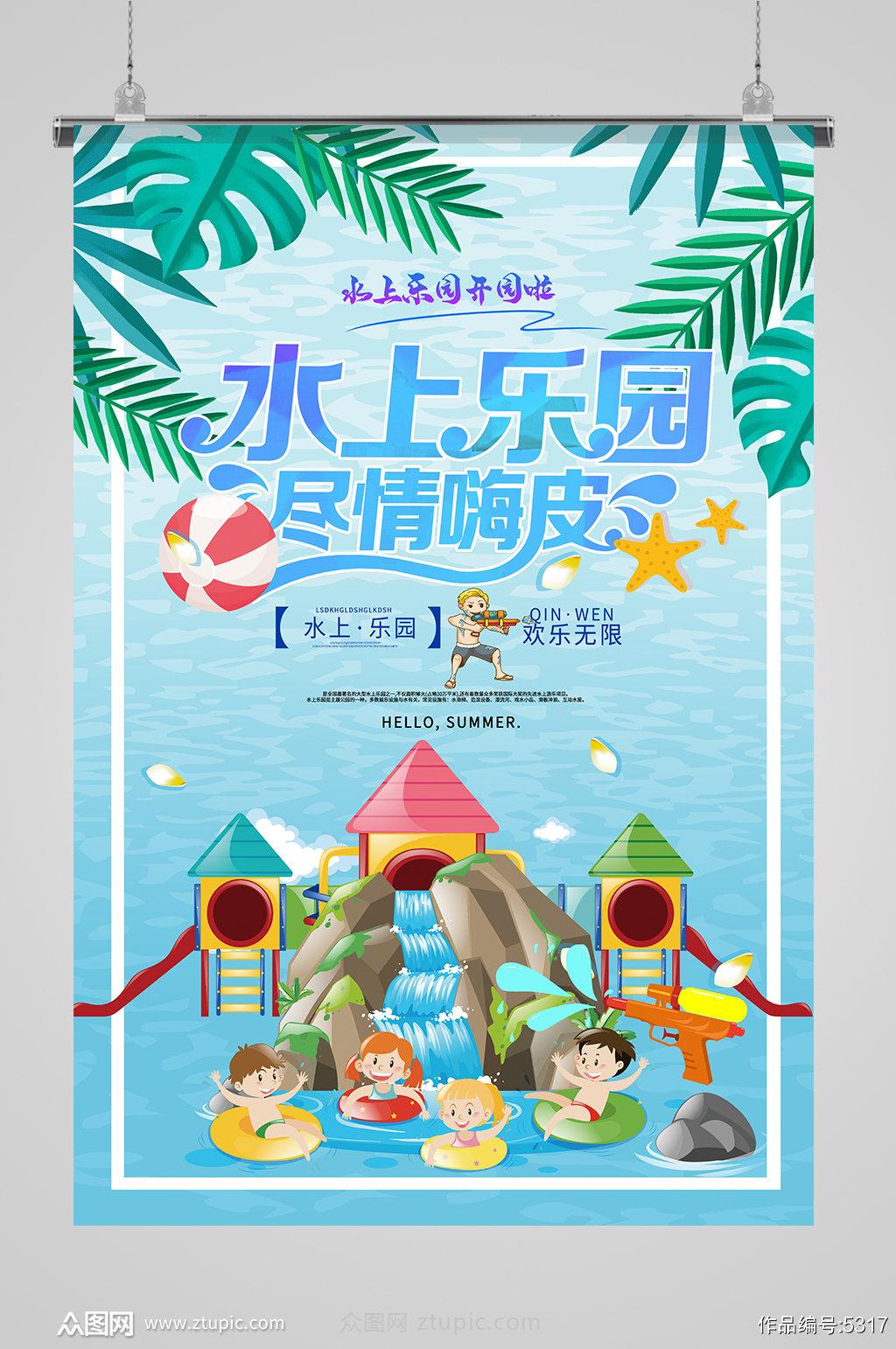 原创游泳馆开业海报展板宣传背景素材