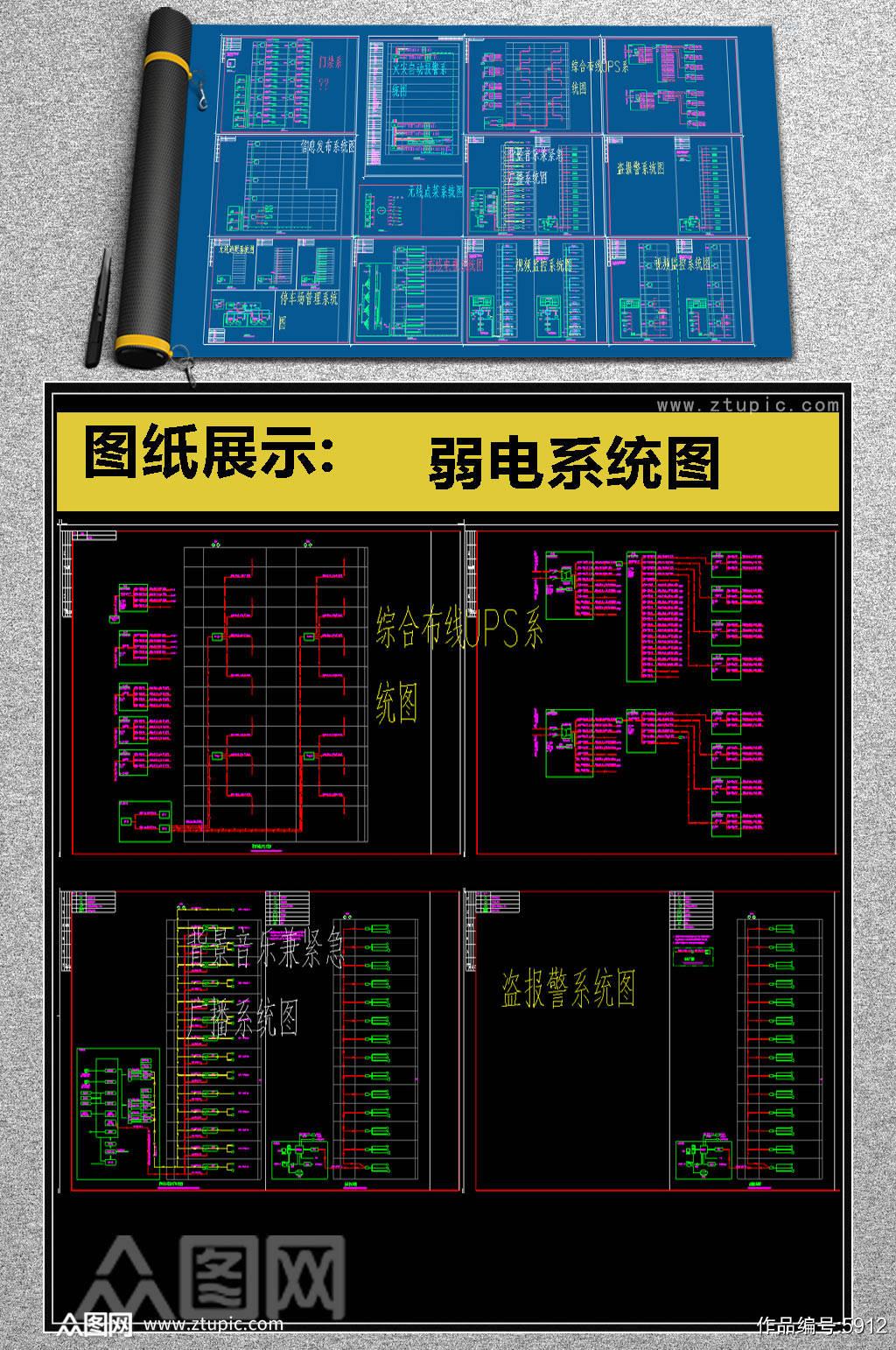 常用各类弱电系统CAD模块素材