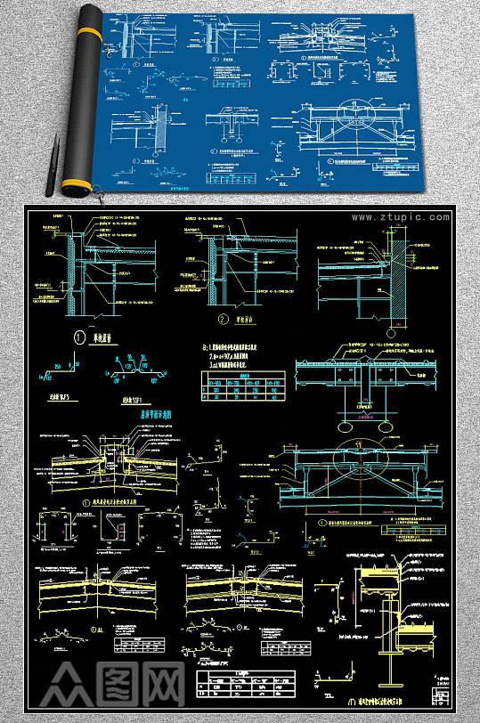 2019钢结构CAD素材-众图网