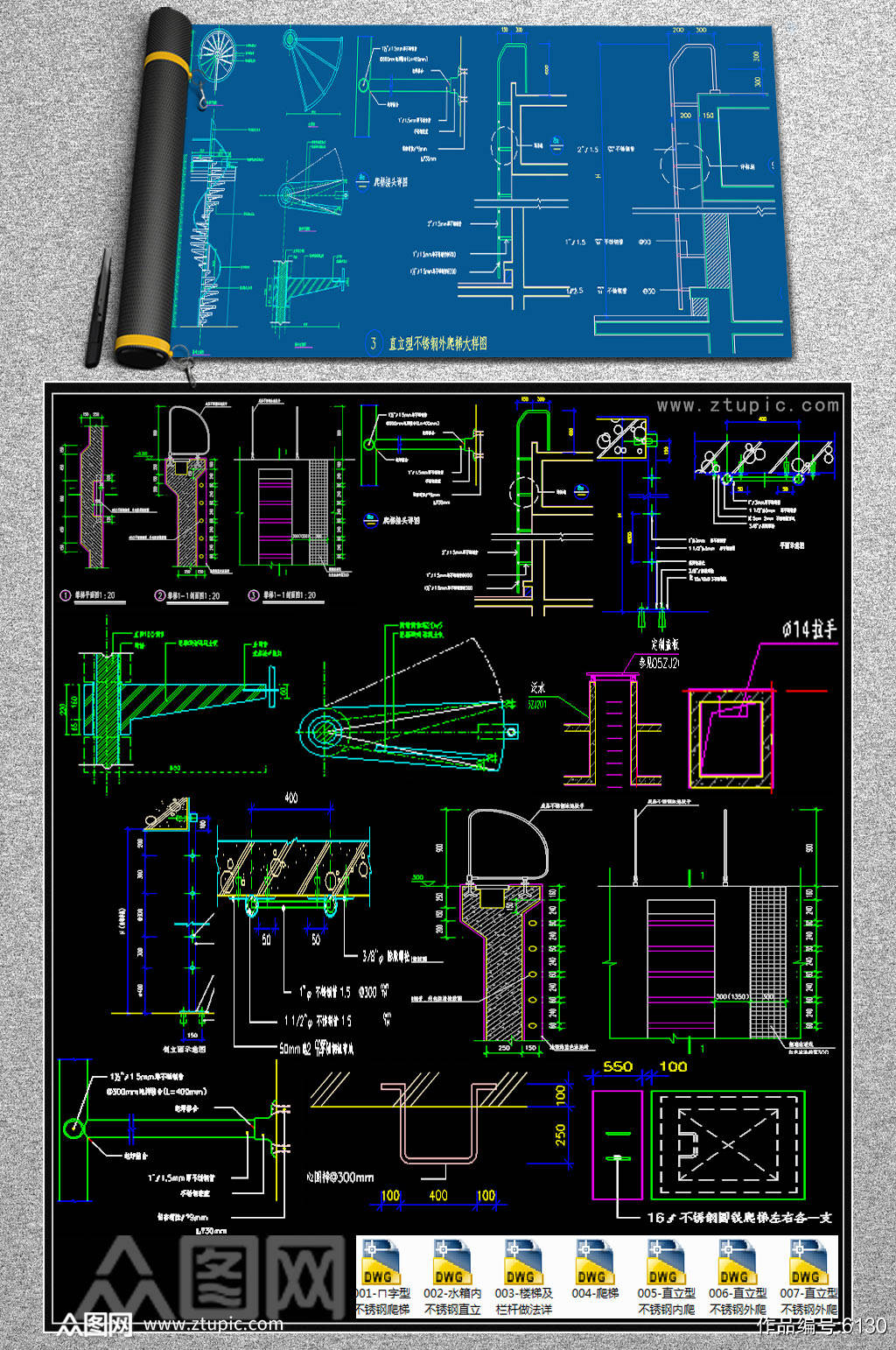 2019普通爬梯CAD整合素材