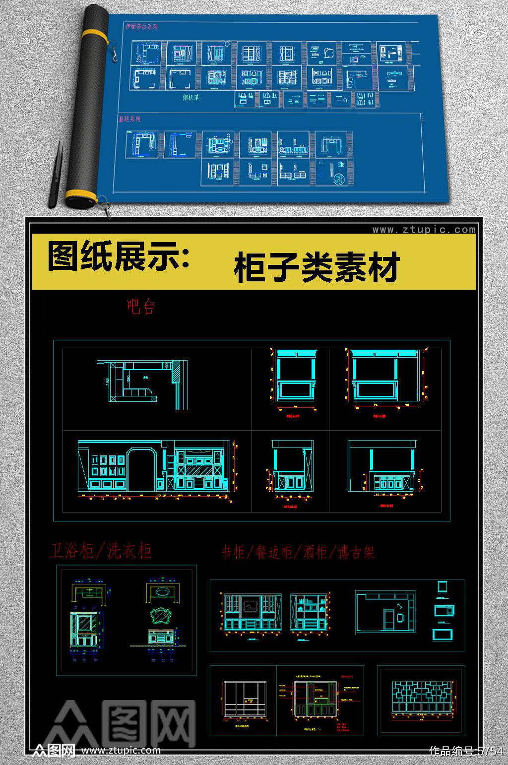 常用全屋定制柜子类CAD模块素材