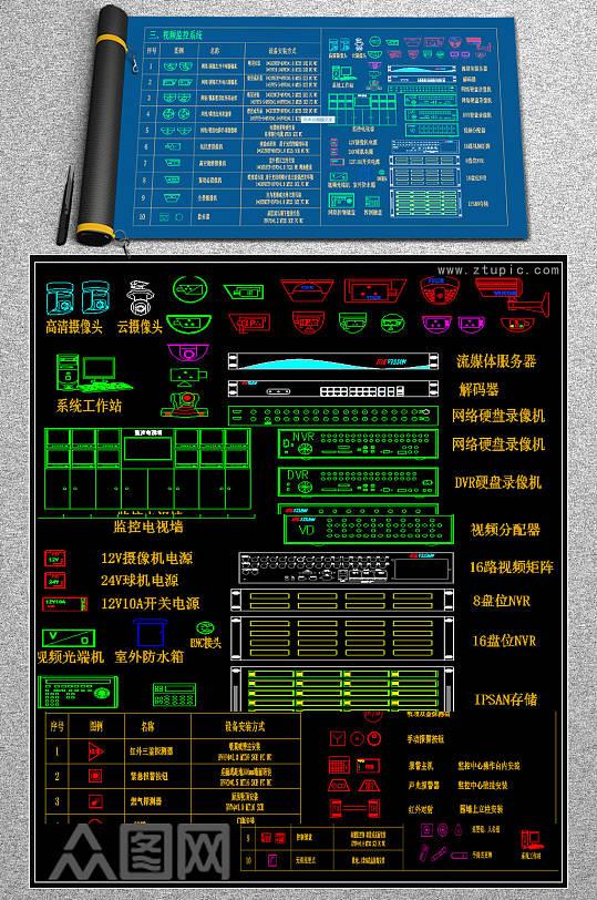 原创智能弱电安防监控图块网络设备图库图块图-众图网