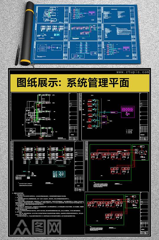 最新精品系统管理平面图CAD素材-众图网