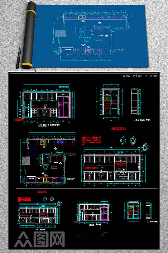 原创CAD实木橱柜设计CAD家居素材-众图网