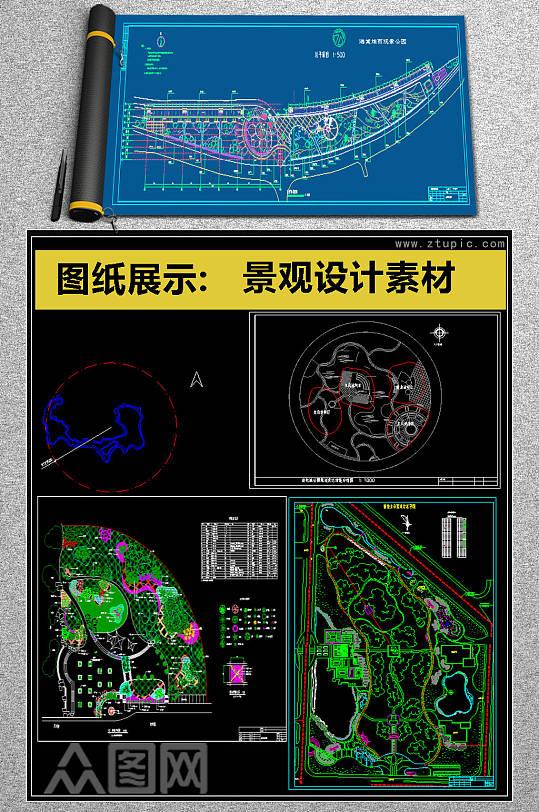2019原创景观设计CAD素材-众图网