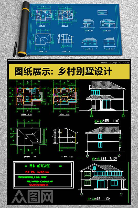 2019原创乡村别墅设计CAD模板-众图网