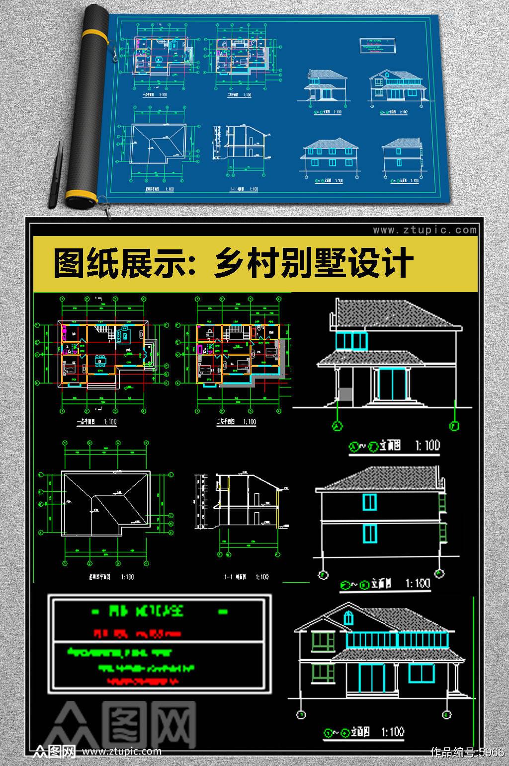 2019原创乡村别墅设计CAD模板素材