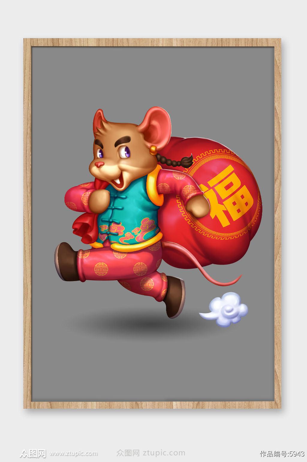 2020鼠年卡通插画素材