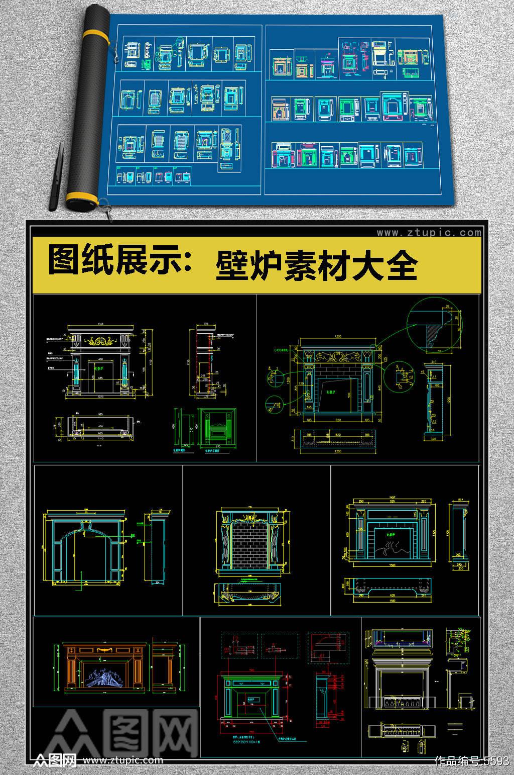 原创最齐全壁炉CAD素材素材