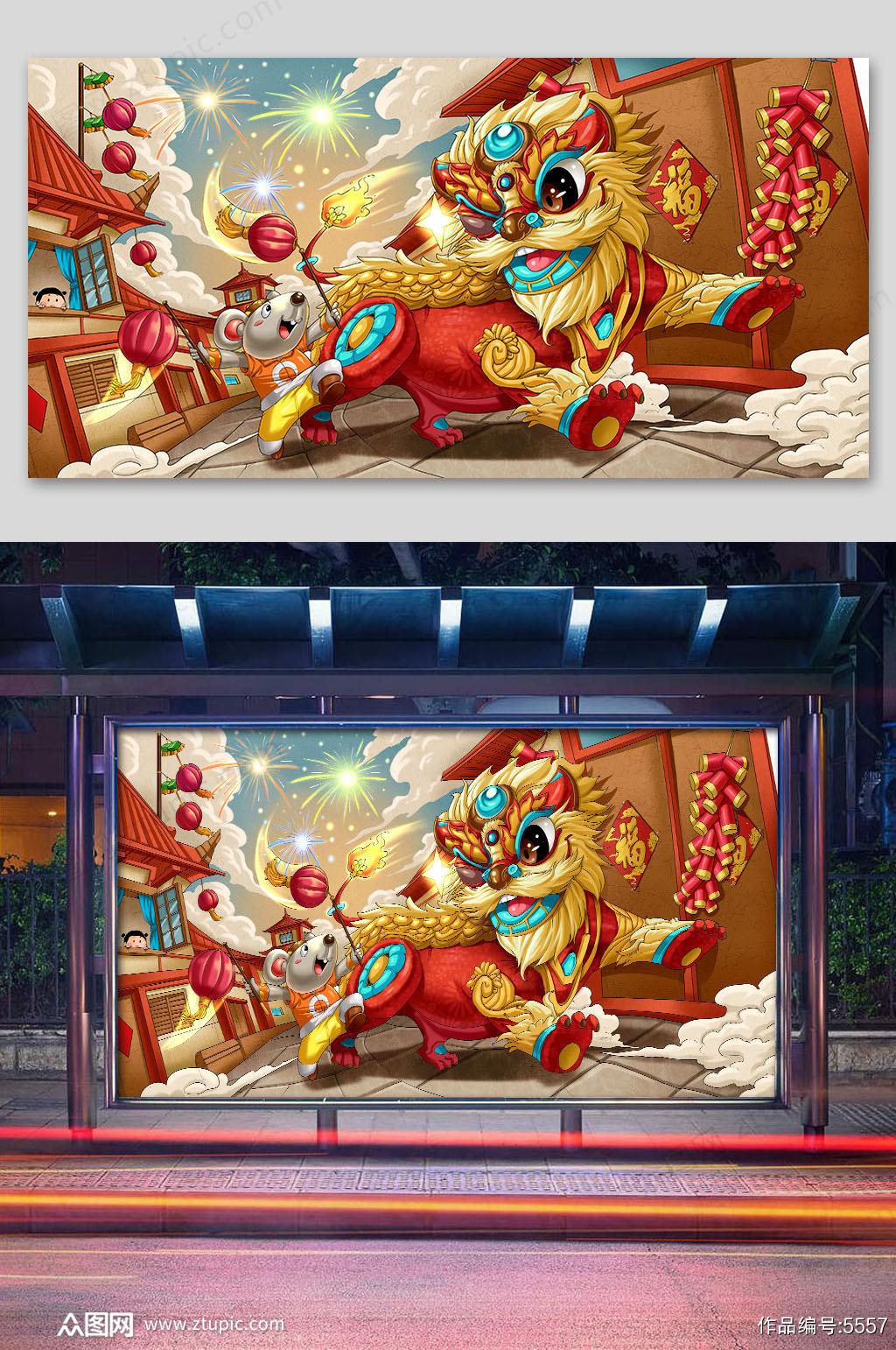 2020鼠年舞狮商业插画设计素材