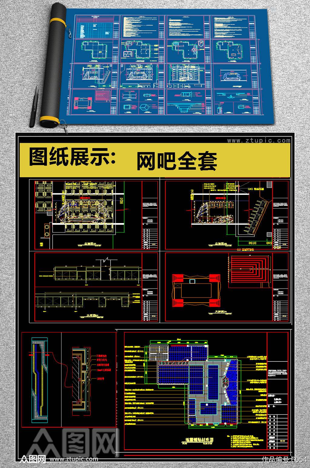 2019原创网吧全套设计CAD图纸素材