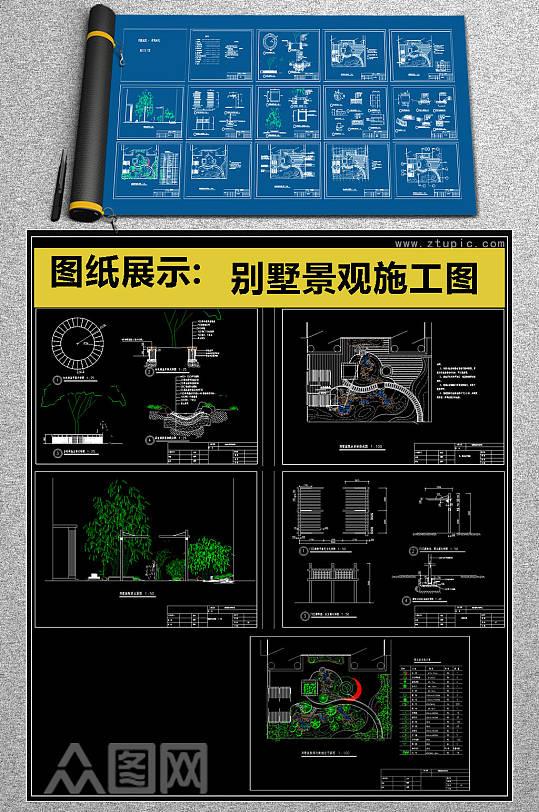 2019原创别墅景观CAD图库-众图网