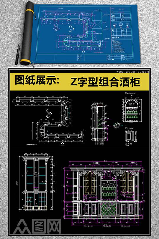 原创酒吧Z字型酒柜CAD图库-众图网