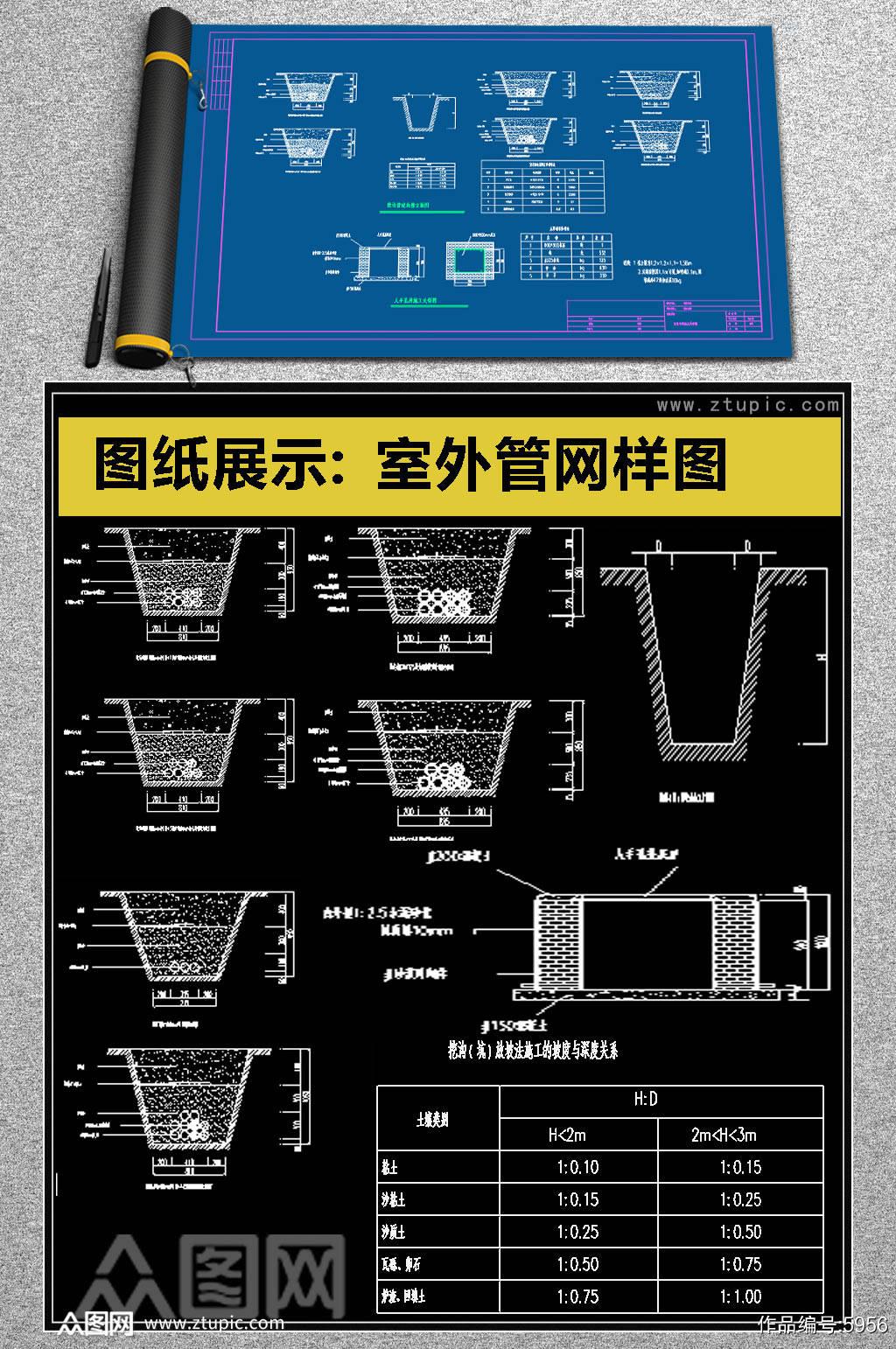 2019室外管网样图CAD图块素材