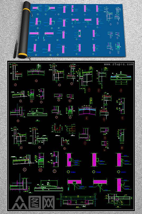 原创屋面节点CAD素材-众图网