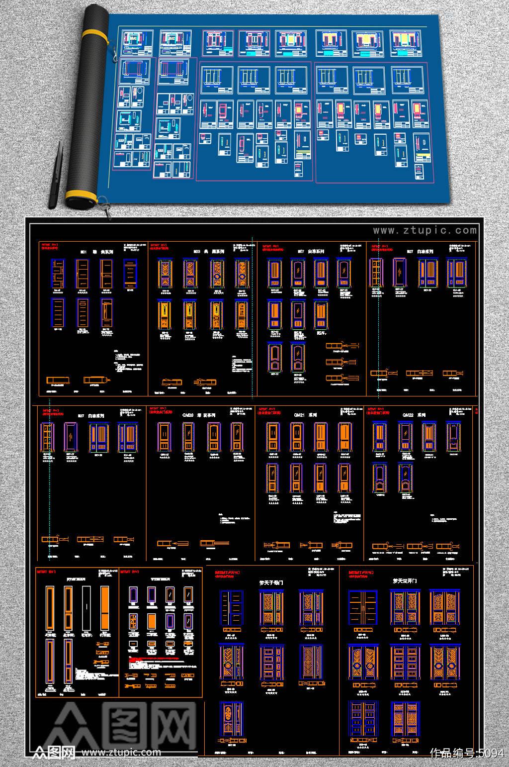 原创高端豪华木门CAD图库大全集素材