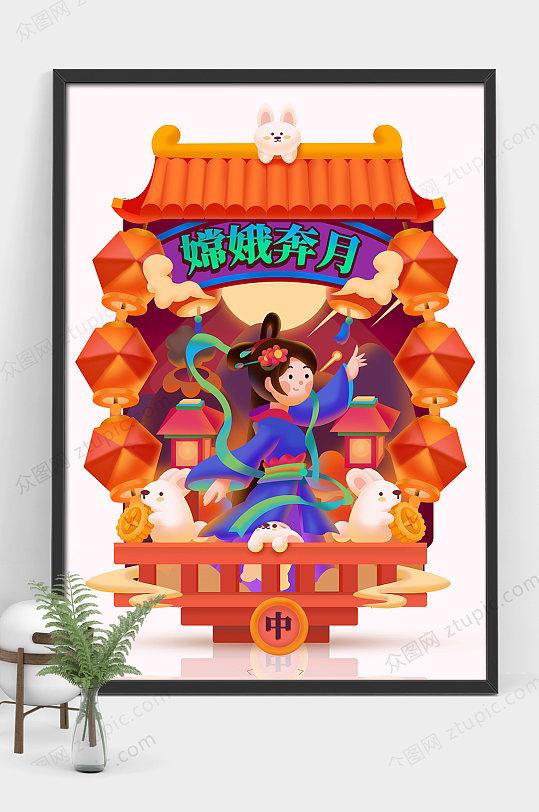 原创2019唯美中秋节嫦娥玉兔奔月插画-众图网