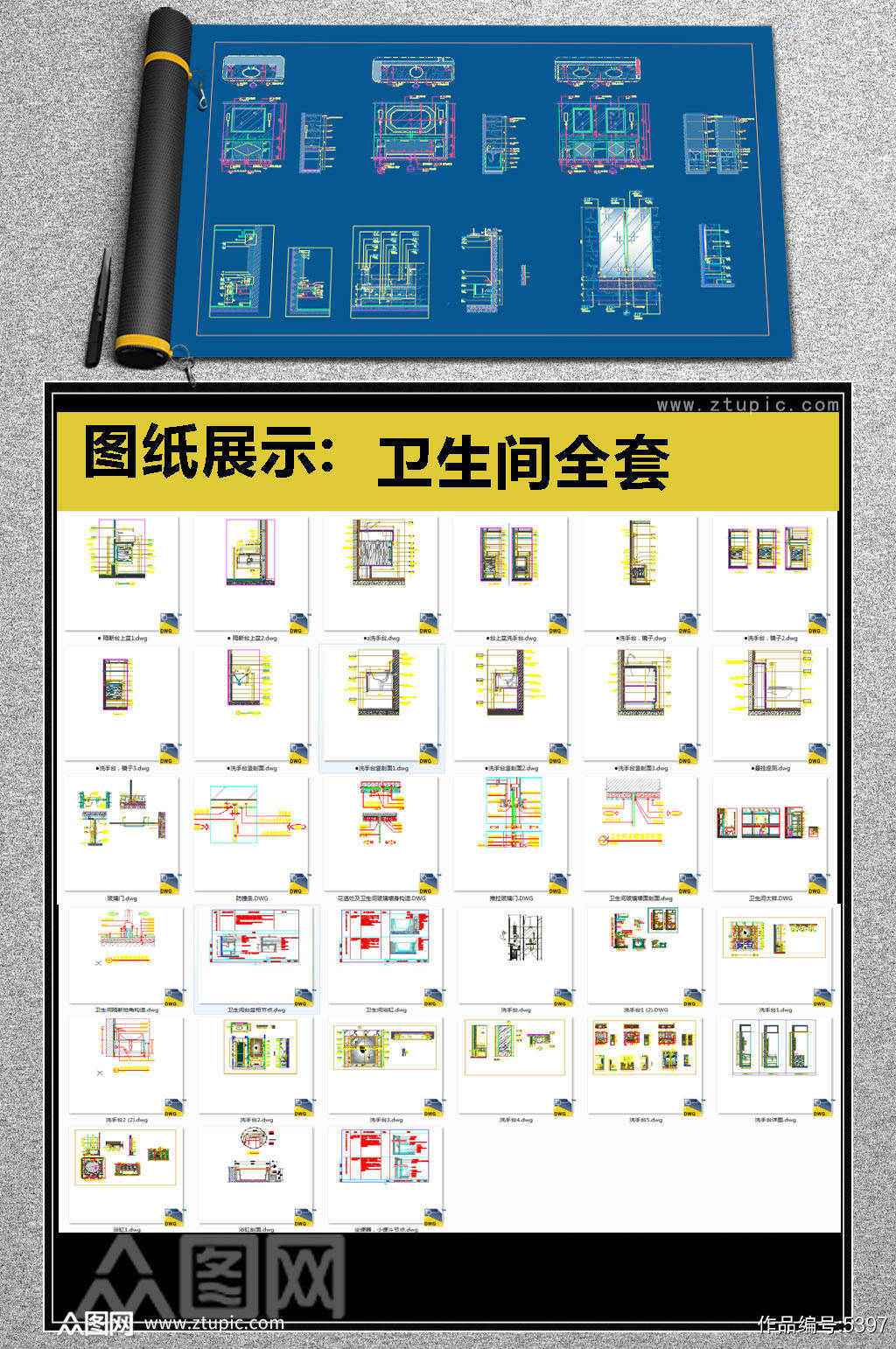 原创卫生间全套详细的外装节点CAD图库素材