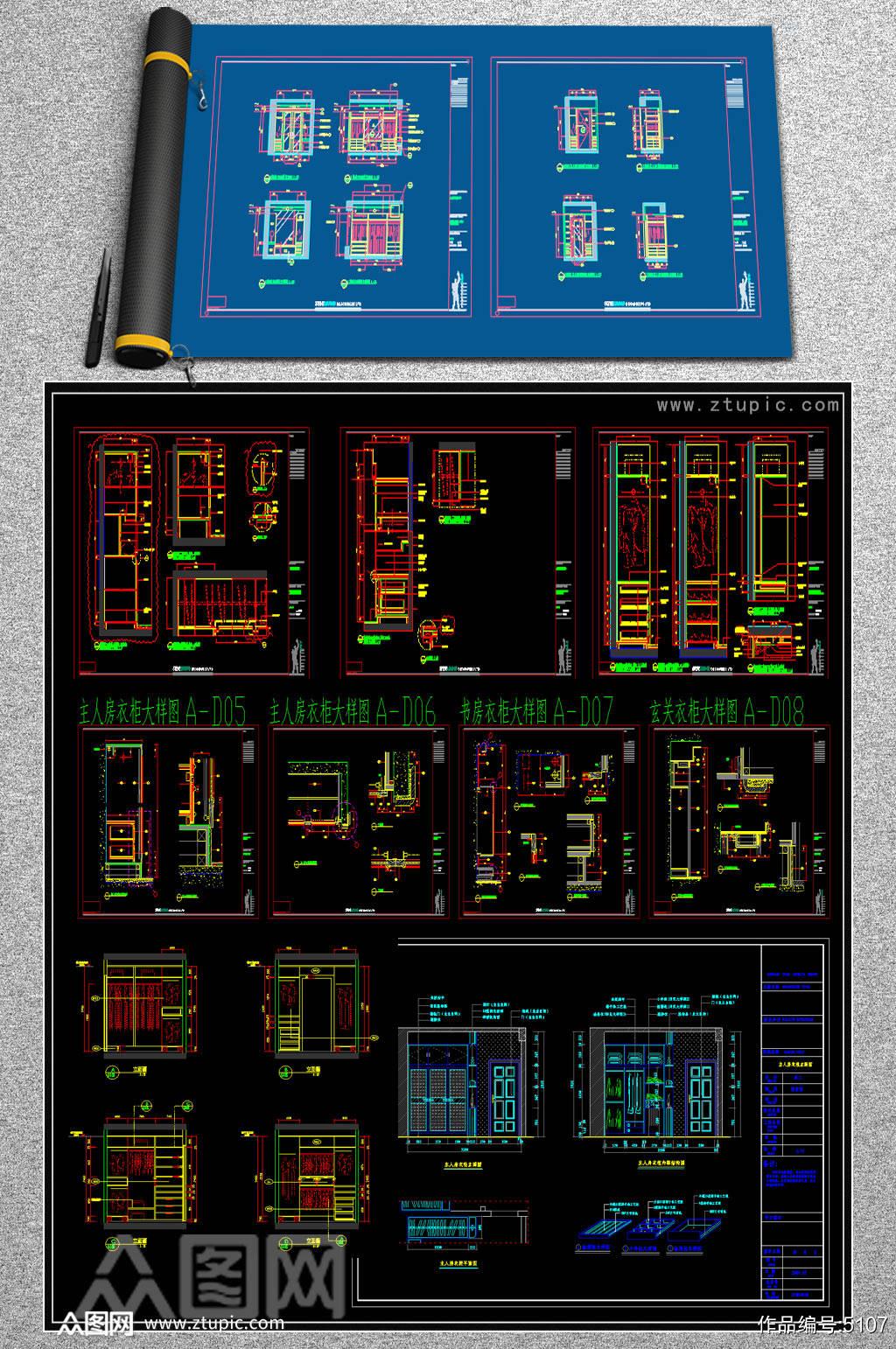 原创全套整体衣柜CAD图库展厅方案素材