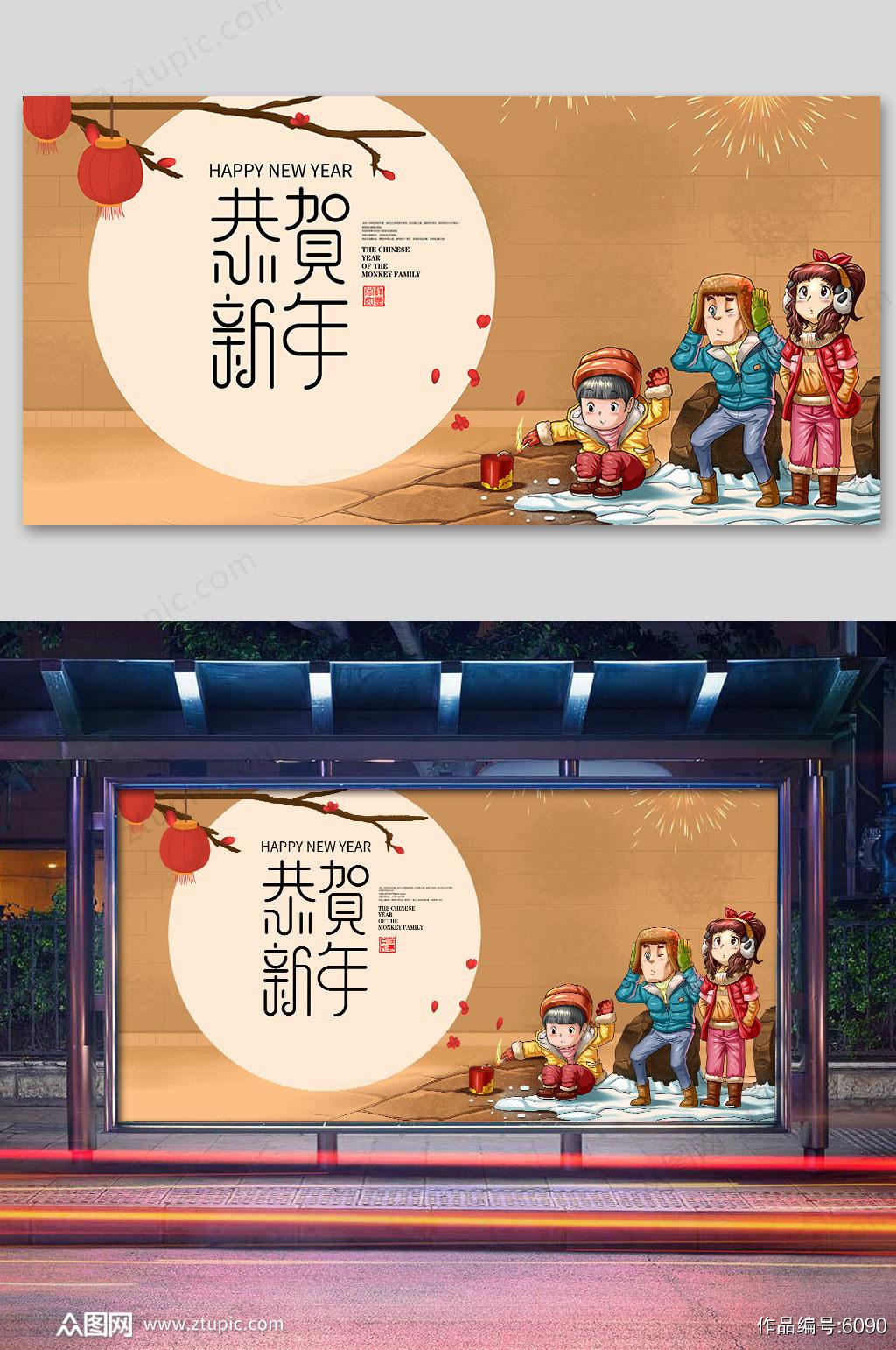 春节放鞭炮插画设计素材