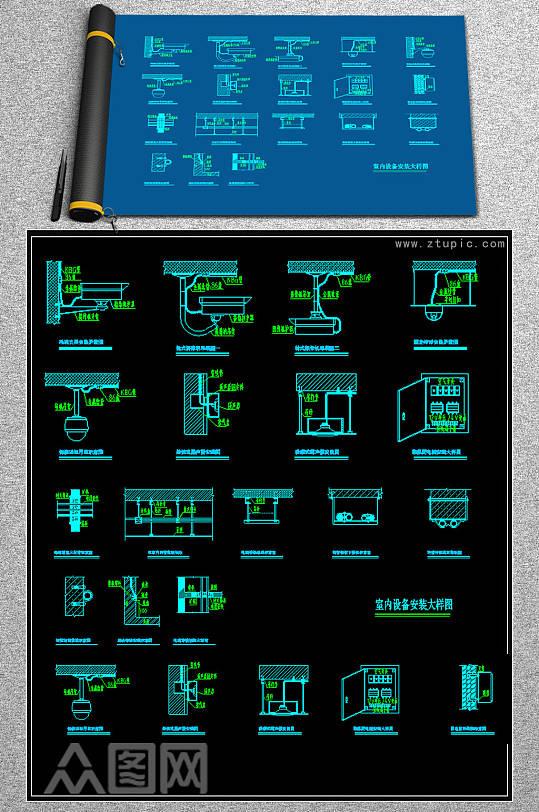 2019常用监控大样图CAD图库-众图网
