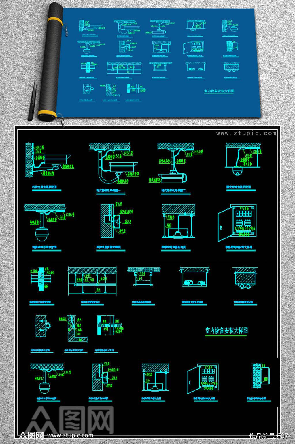2019常用监控大样图CAD图库素材