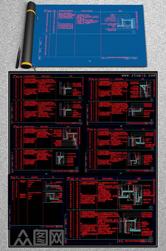 原创CAD墙面墙纸石膏板硬包软包设计施工图纸-众图网