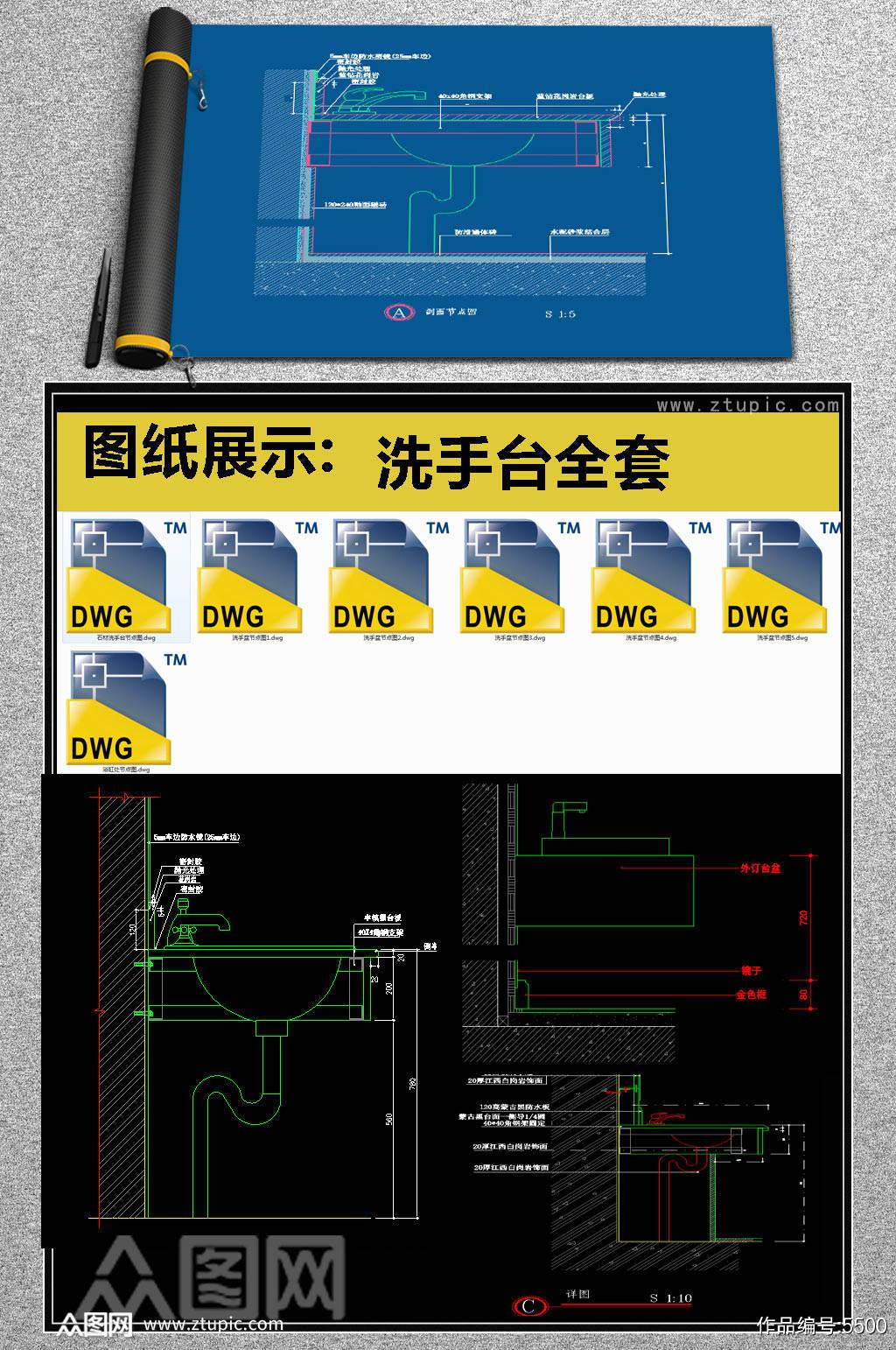原创洗手台全套详细的CAD图库素材