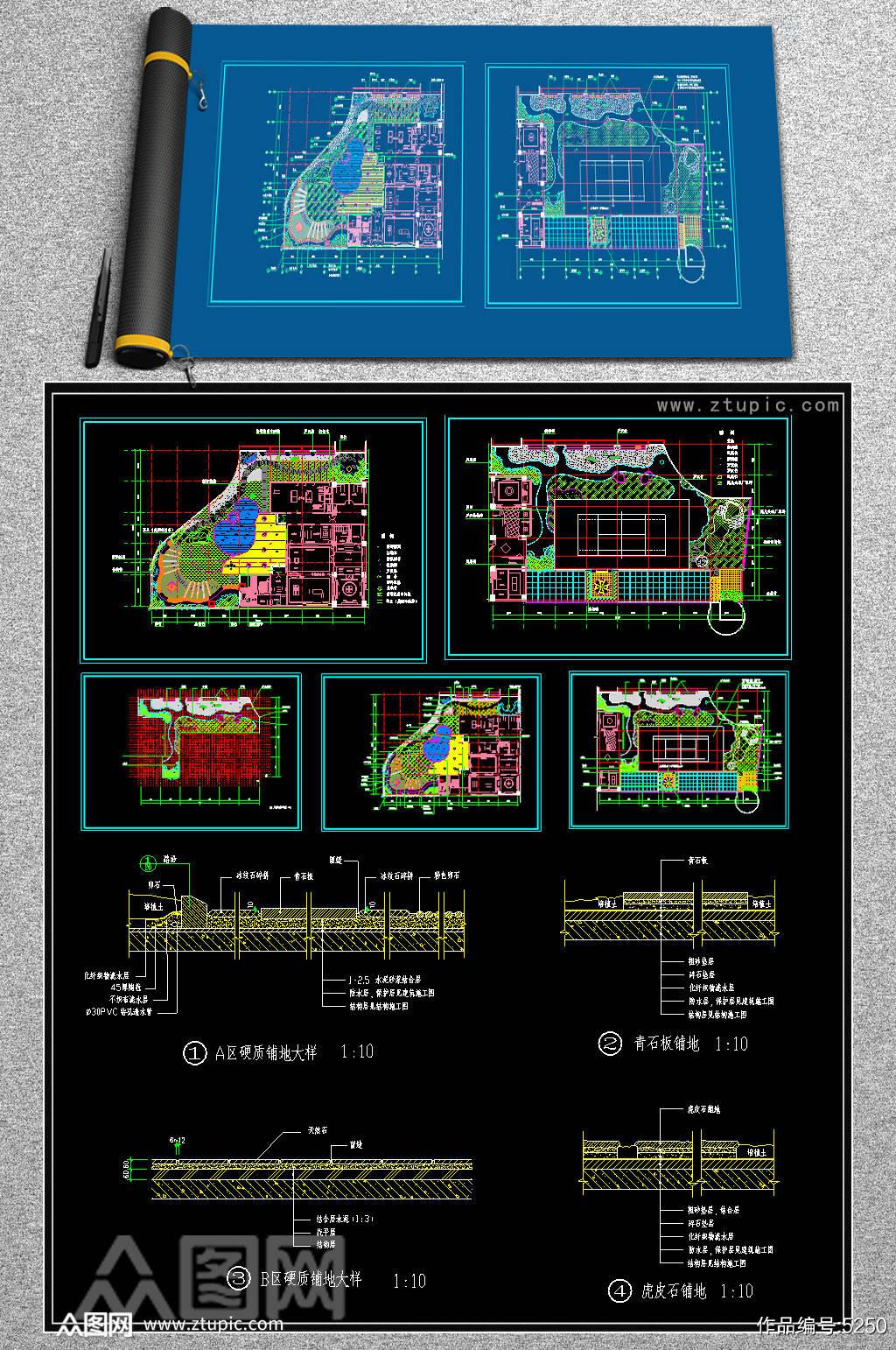 原创商住楼及屋顶花园CAD施工图素材
