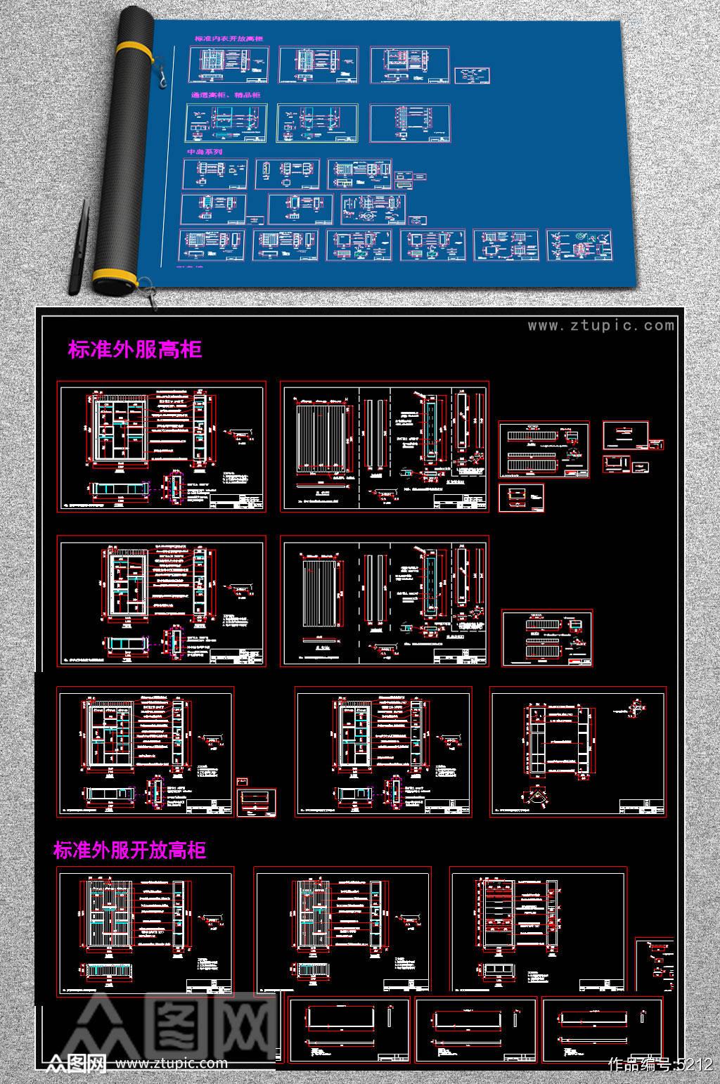 原创CAD货架图块素材