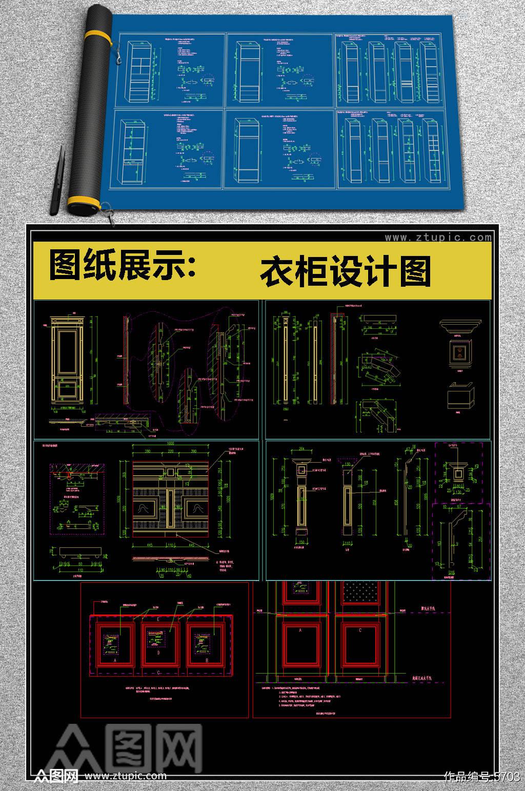 精品豪华衣柜CAD素材素材