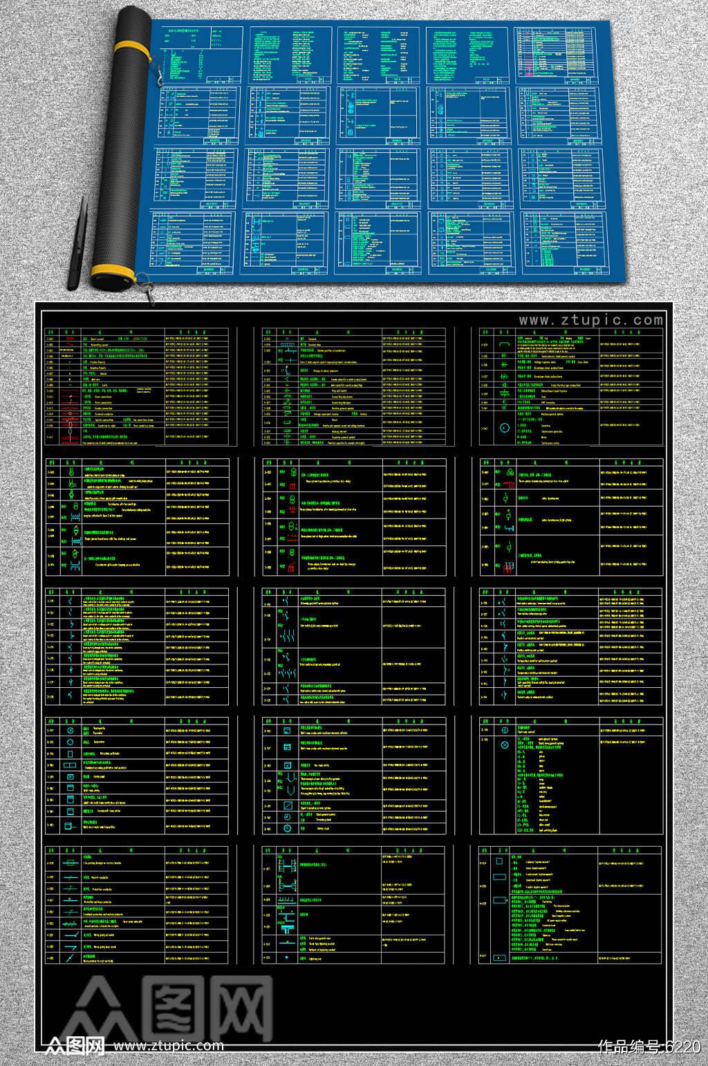 2019电气国标符号CAD大全素材