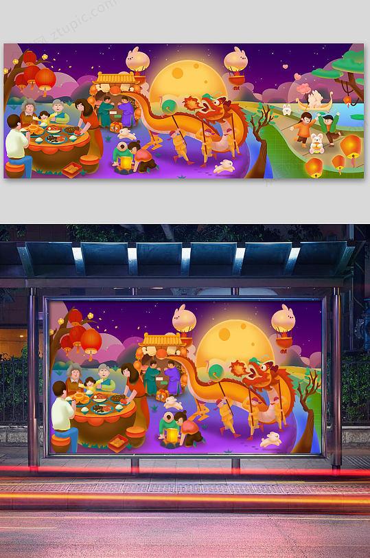 中秋节商业插画设计-众图网
