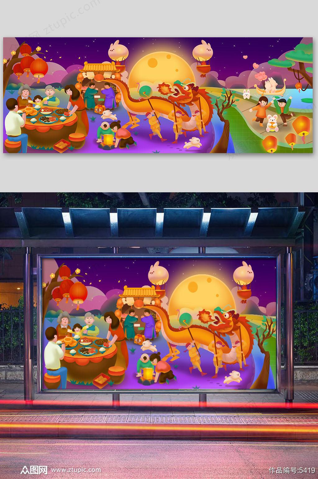 中秋节商业插画设计素材