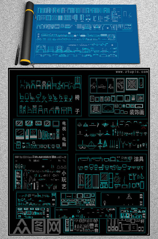 原创超级全办公家具CAD图库-众图网