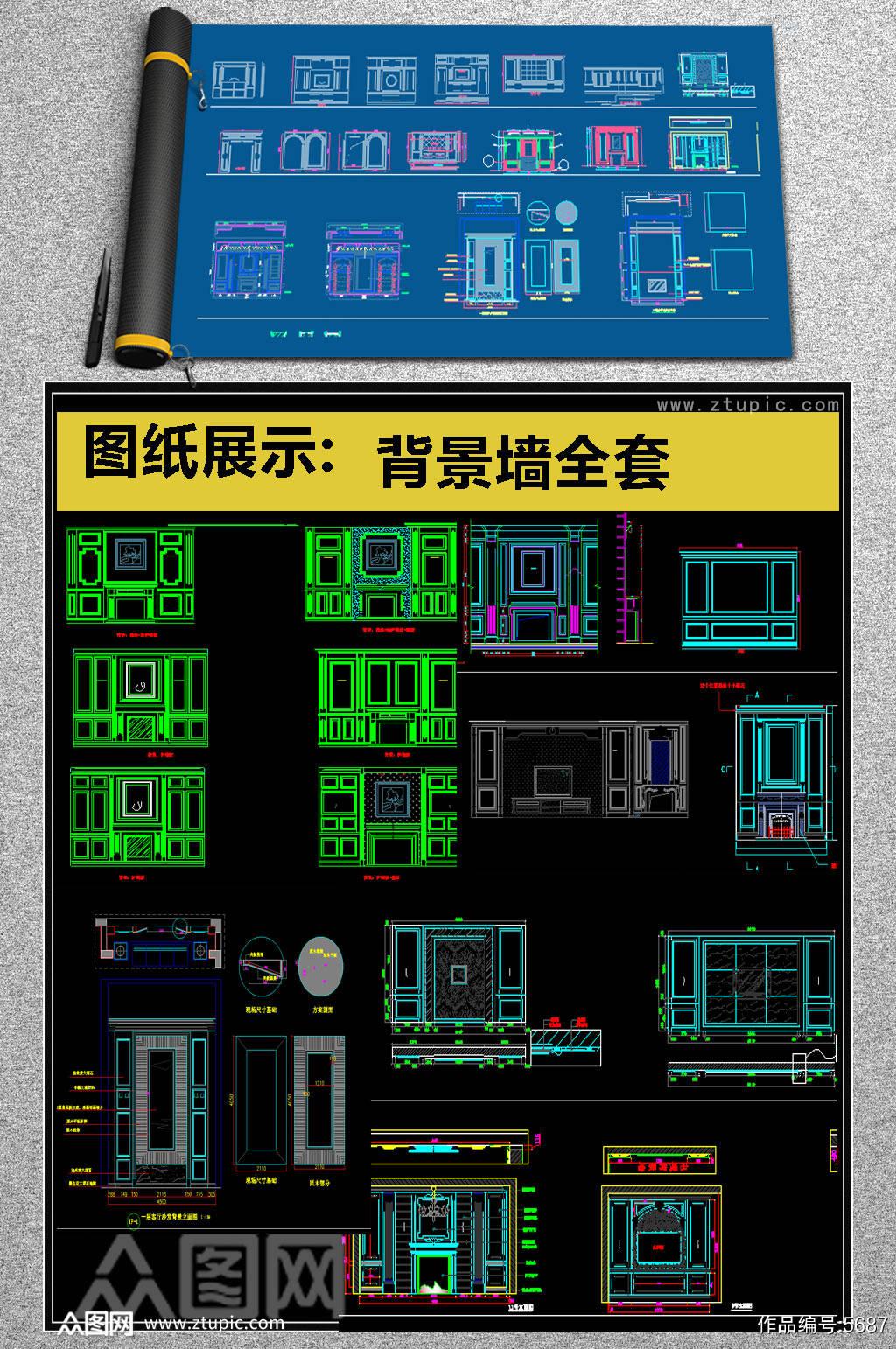 原创电视背景墙全套详细的CAD图库素材