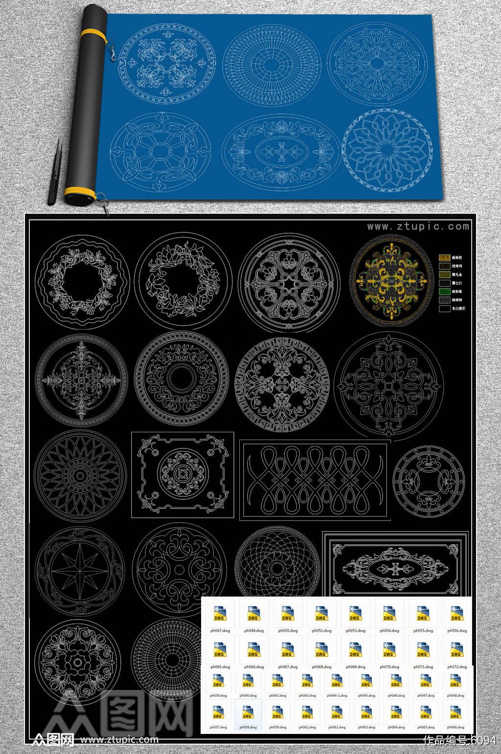 原创大理石拼花图案CAD图库素材