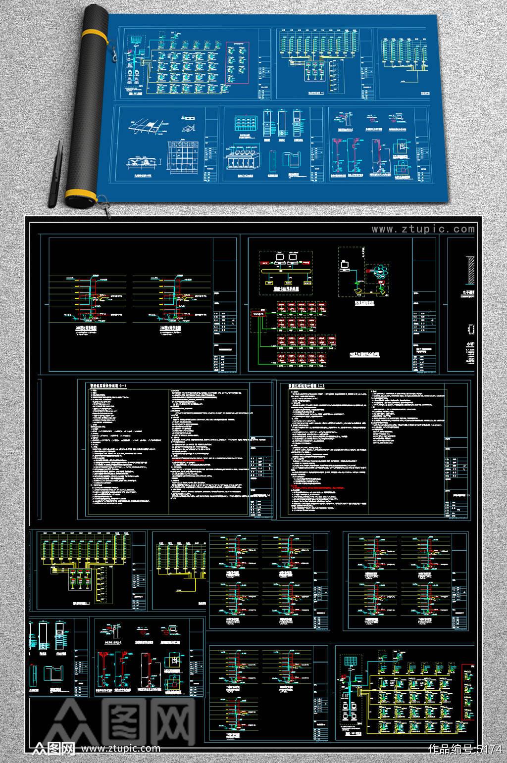 原创CAD弱电系统图素材