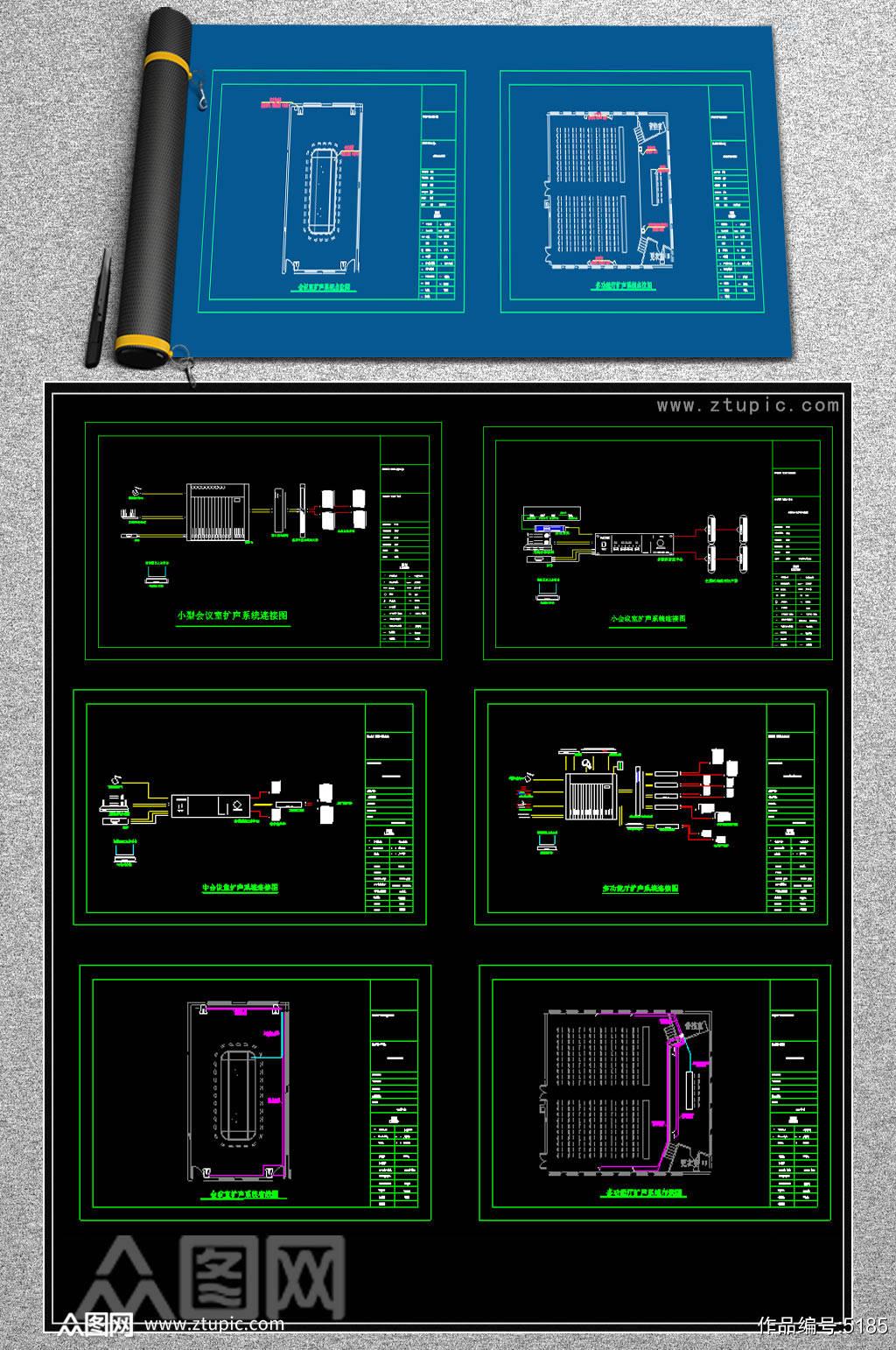 原创会议扩声系统CAD施工图素材