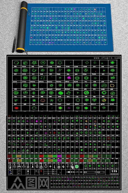 原创2019植物图例汇总CAD图库-众图网
