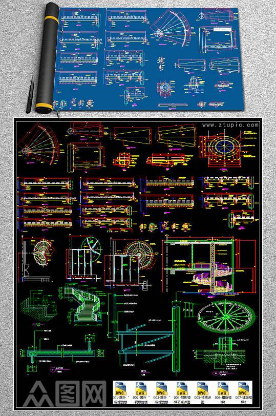 原创螺旋楼梯CAD套图-众图网