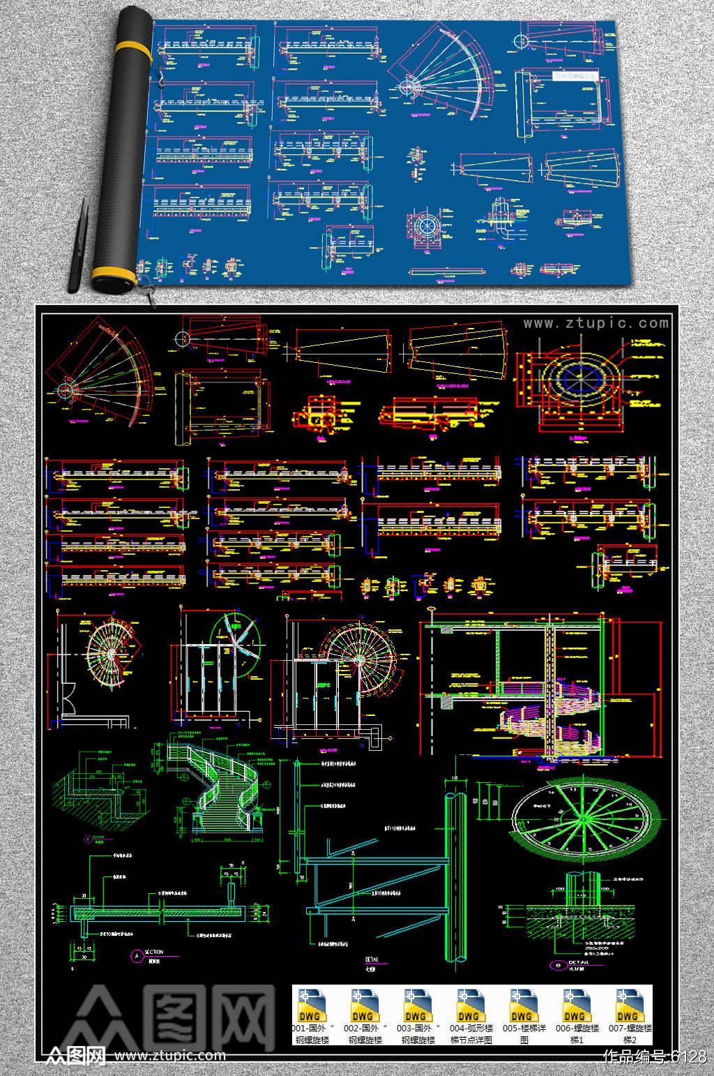 原创螺旋楼梯CAD套图素材