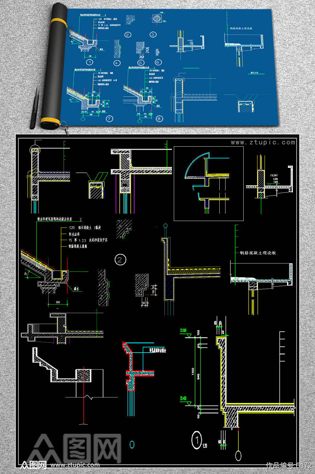 原创檐口CAD大样素材