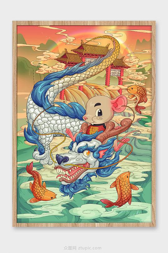 2020鼠年鱼跃龙门商业插画-众图网