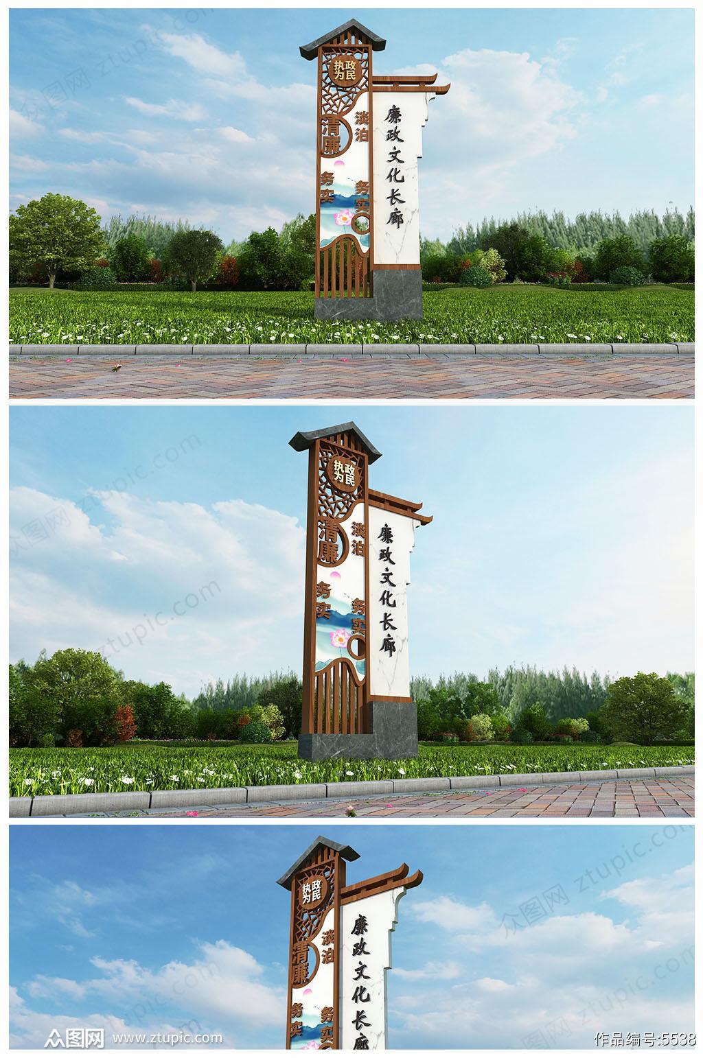 原创党建廉政主题文化广场雕塑精神堡垒设计党建立牌素材